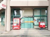 熊本水前寺公園郵便局