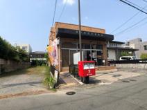 熊本坪井五郵便局
