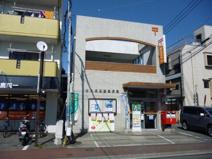 熊本保田窪郵便局