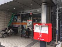 熊本本荘町郵便局