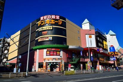MEGAドン・キホーテかわさき店の画像1