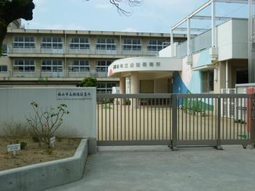福山市立樹徳保育所の画像1