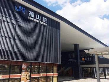 JR西日本 福山駅 の画像1