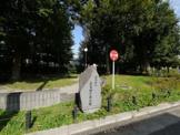 練馬区立土支田の森公園
