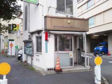 淡島通交番の画像1