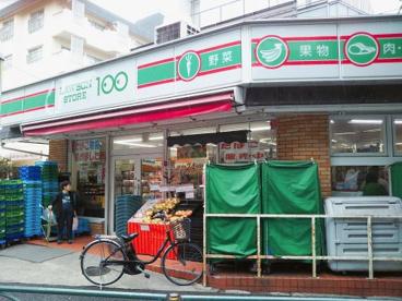 ローソンストア100池尻店の画像1