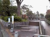 下代田児童遊園
