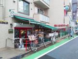 まいばすけっと駒場東大前駅前店