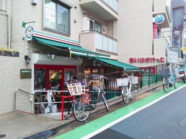 まいばすけっと駒場東大前駅前店の画像1