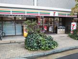 セブンイレブン目黒駒場1丁目店
