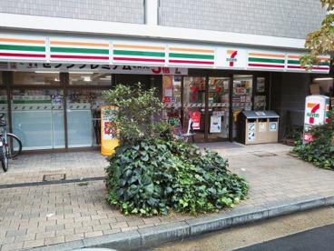 セブンイレブン目黒駒場1丁目店の画像1