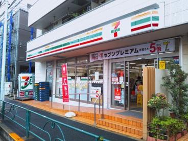 セブンイレブン 駒場大橋店の画像1