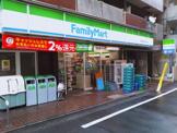 ファミリーマート 目黒青葉台3丁目店