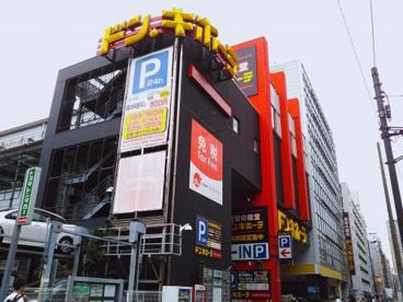 ドン・キホーテ 中目黒本店の画像1