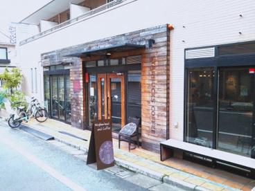 スターバックスコーヒー池尻2丁目店の画像1