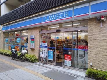 ローソン 世田谷三宿1丁目店の画像1