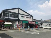 PADDY MARKET(パディマーケット)