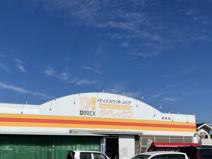 ダイレックス 田崎店