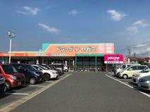 ドラッグセガミ熊本城山店