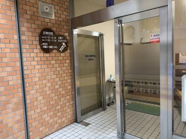 飯田祥了(イイダヨシアキ)歯科診療室の画像3