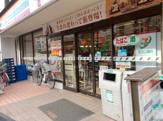 セブンイレブン 江東北砂5丁目店