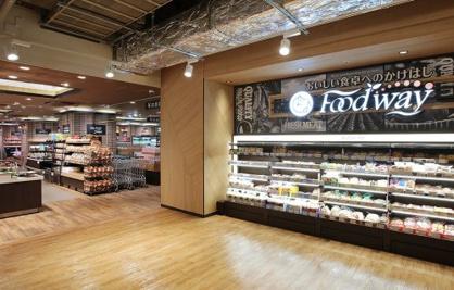 フードウェイ PRALIVA店の画像1