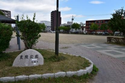 豊陵公園の画像1