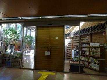 吹田市立江坂図書館の画像1