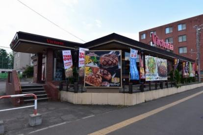 ヴィクトリアステーション 旭町店の画像1