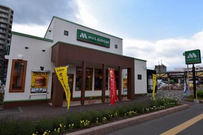 モス 札幌豊平店の画像1