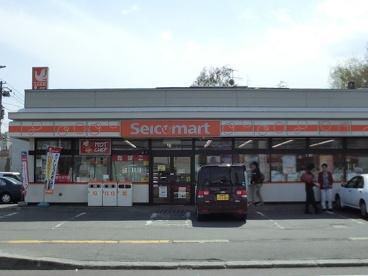 セイコーマート ほんま店の画像1