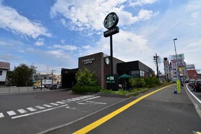 スターバックスコーヒー 札幌美園店の画像1