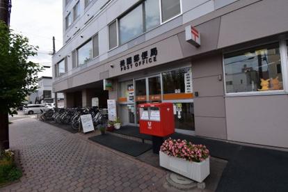 美園郵便局の画像1