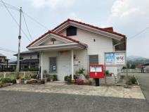 熊本城山簡易郵便局