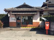 黒石簡易郵便局