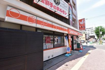 セイコーマート 北12条駅前店の画像1