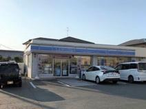 ローソン 熊本湖東三丁目店