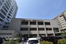 東保健センター