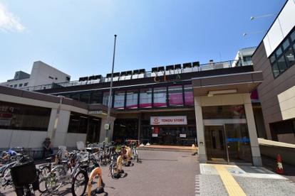 東光ストア 東区役所駅前店の画像1