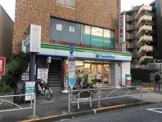 ファミリーマート 東馬込店