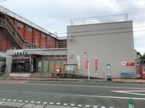 山鹿郵便局
