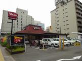 フォルクス江坂店