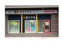 京進のほいくえんHOPPA神戸駅前園