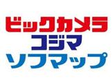 コジマ×ソフマップ 神戸ハーバーランド店