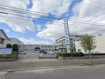 沖の洲病院の画像1
