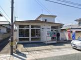 徳島福島郵便局