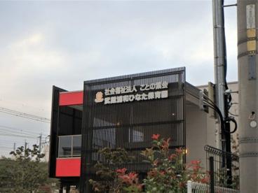 武蔵浦和ひなた保育園の画像1