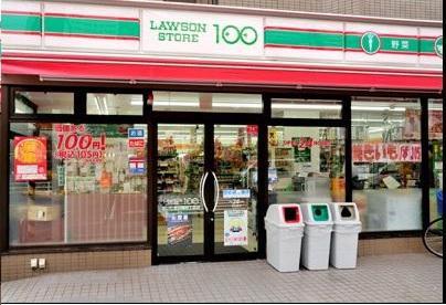 ローソンストア100 LS十条仲原店の画像1