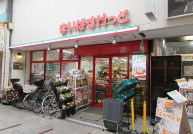 まいばすけっと 十条銀座東通り店の画像1
