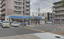 ローソン公園南矢田三丁目店